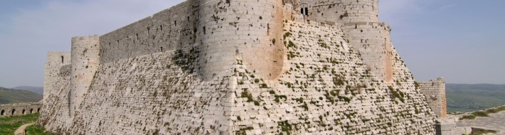 Inner fortress at Krak des Chevaliers - Syria