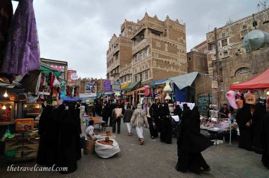 Market in the Old City - Sana'a, Yemen