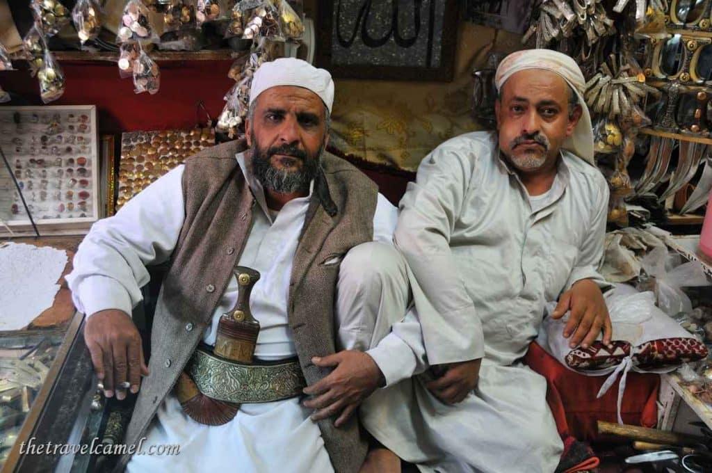 Friends - Sana'a, Yemen
