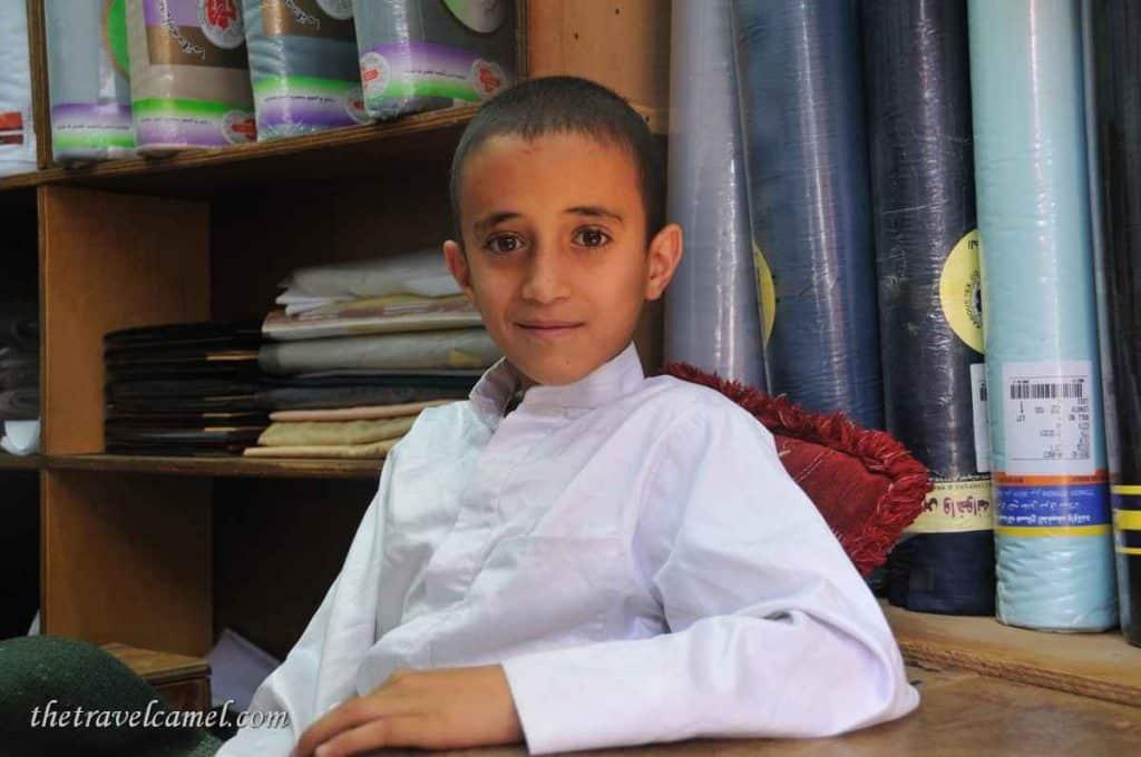 Boy - Sana'a, Yemen