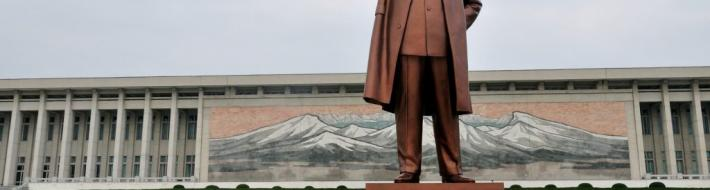 Bowing Before The Feet Of The Great Leader - Mt Mansu, Pyongyang, North Korea