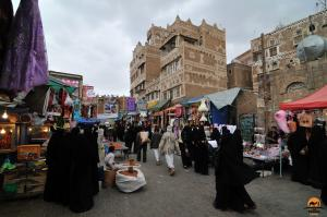 Stepping into an Arabian Fairy Tale in Yemen