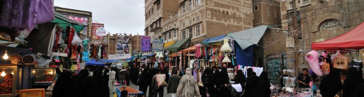 Crowded Street Market - The Old City of Sana'a, Yemen