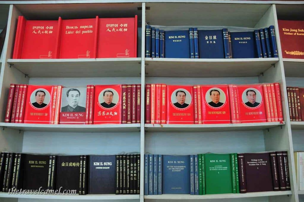 Books for sale - Pyongyang, North Korea