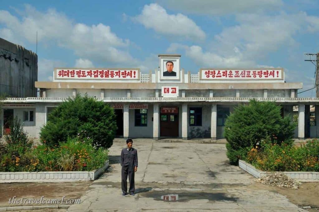 Train station - North Korea