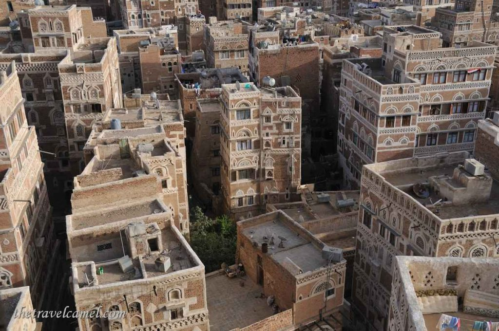 The Old City - Sana'a, Yemen