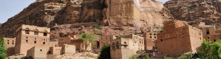 Village of Atefer - Haraz Mountains, Yemen