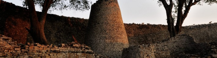 The Great Enclosure - Great Zimbabwe, near Masvingo, Zimbabwe