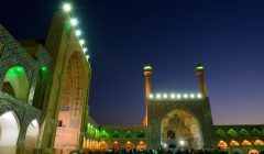 Jame Mosque of Esfahan at dusk - Iran