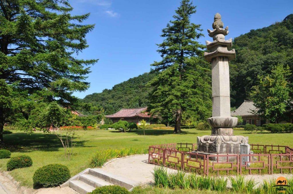 Pohyon Temple Mt Myohyang, North Korea