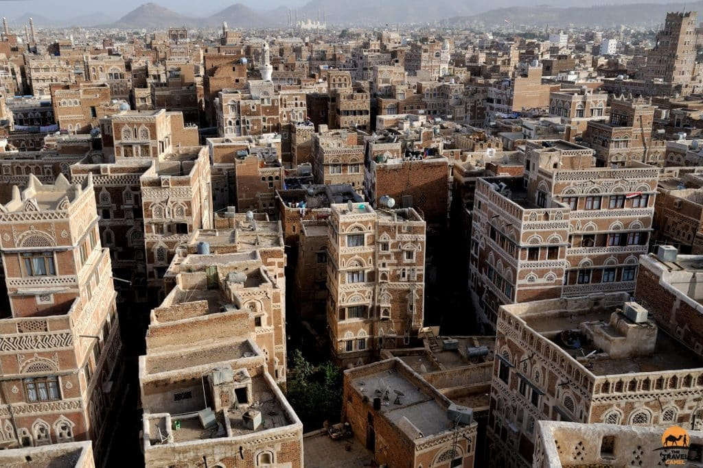 Old City of Sana'a - Yemen