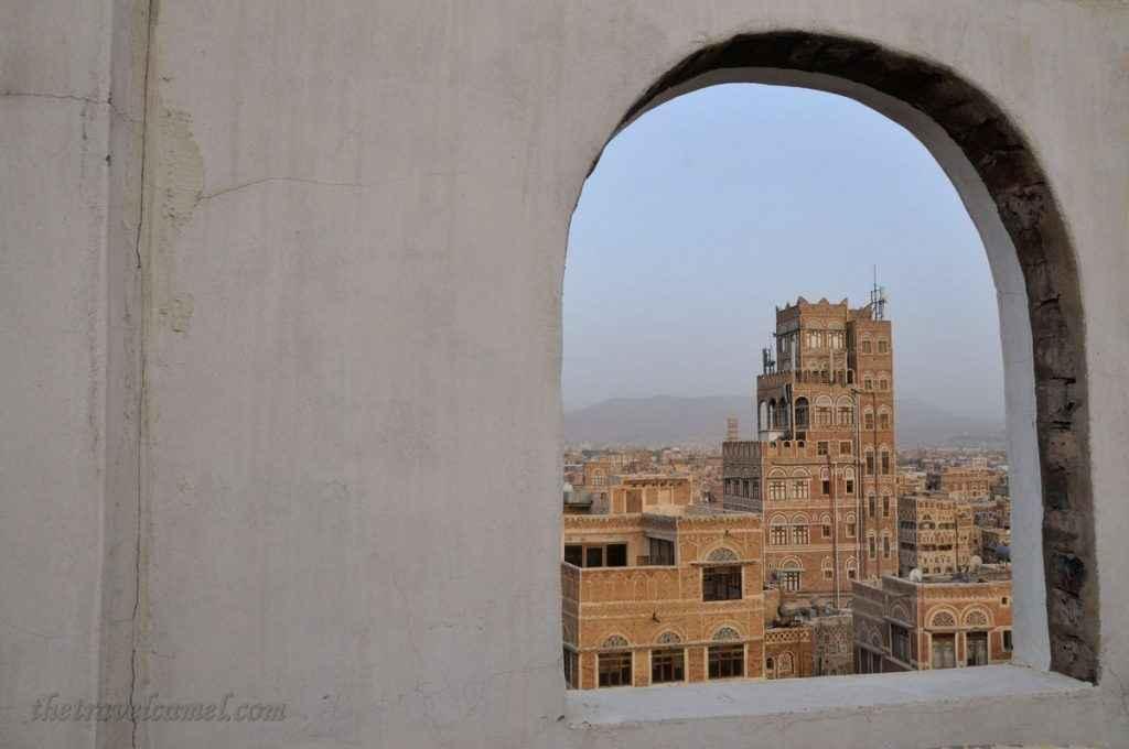 Yemen 01 - Display